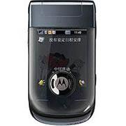 Motorola手機 A1600