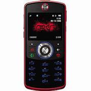 Motorola手機 EM30