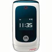 Motorola手機 EM330