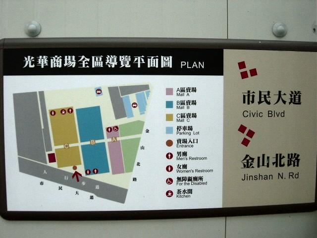 这是商场的地图